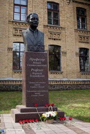 ZPiT PW na Ukrainie - fotorelacja - 97 zdjęcie w galerii.