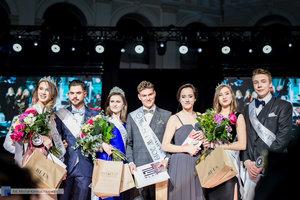Gala Finałowa Wyborów Miss & Mistera Politechniki Warszawskiej 2019 - 342 zdjęcie w galerii.