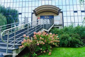 Inauguracja na Wydziale Inżynierii Materiałowej oraz obchody 30-lecia wydziału - 30 zdjęcie w galerii.
