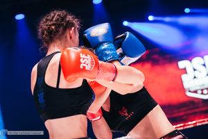 Kickboxingowa rywalizacja na najwyższym poziomie - 3 zdjęcie w galerii.