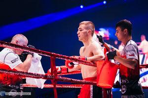 Kickboxingowa rywalizacja na najwyższym poziomie - 14 zdjęcie w galerii.