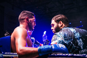 Kickboxingowa rywalizacja na najwyższym poziomie - 26 zdjęcie w galerii.