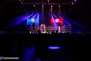 Kickboxingowa rywalizacja na najwyższym poziomie - 109 zdjęcie w galerii.