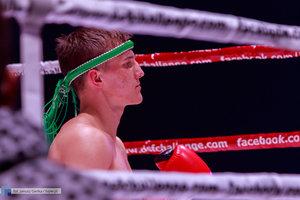 Kickboxingowa rywalizacja na najwyższym poziomie - 119 zdjęcie w galerii.