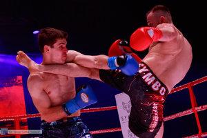 Kickboxingowa rywalizacja na najwyższym poziomie - 150 zdjęcie w galerii.