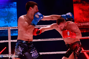Kickboxingowa rywalizacja na najwyższym poziomie - 171 zdjęcie w galerii.