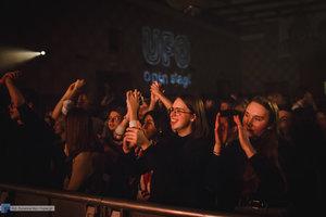 Unikatowy Festiwal Offowy - edycja 2020 - 108 zdjęcie w galerii.